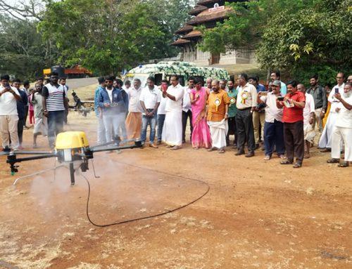Vaiga 2018 Thrissur | Agriculture Drone